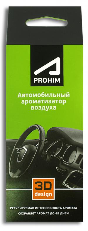 Автомобильный ароматизатор воздуха