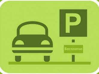 Для посетителей официального магазина Suprotec в Петербурге организована бесплатная парковка