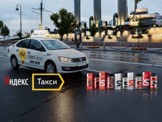 SUPROTEC поможет таксистам в Питере заработать больше