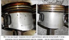 Вскрытие мотора после работы на обоих типах моторных масел дает картину образования отложений, образующихся при разложении масла в процессе его жизненного цикла