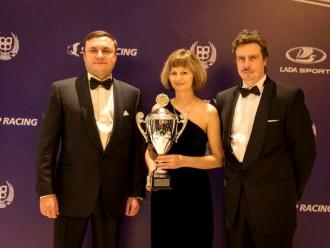 Участников Suprotec Racing чествовали на Балу Чемпионов