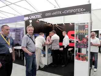 Диплом выставки в Кузбассе за триботехнологию «Супротек»
