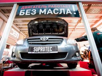 «Супротек» открывает юбилейную экспозицию на выставке «Мир Автомобиля» в Петербурге