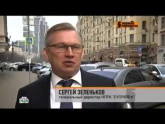 «Первая передача» (НТВ): «Супротек» для машин и пассажиров