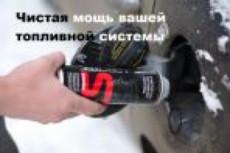 Чистка топливных насосов, форсунок, впрыска. Присадка Супротек