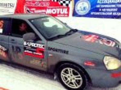 Автомобиль Супротек