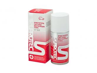 Очиститель вентиляции Suprotec против гриппа