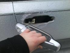 оторвалась ручка двери