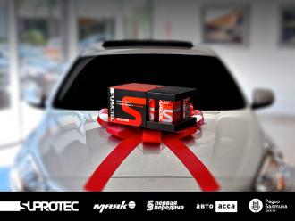 Подарки для машин и людей