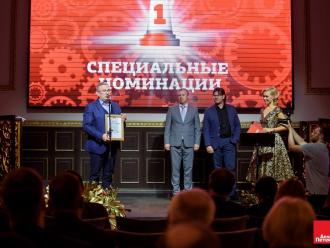 Передовые идеи «Супротек» для промышленности отмечены деловым сообществом Петербурга