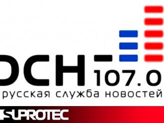 «Русская служба новостей» расскажет о Suprotec