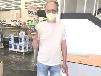 Очиститель кондиционера SUPROTEC A-prohim - подарок ивановским автомобилистам