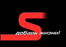 Изменение в графике работы шоу-рума в Санкт-Петербурге 25 сентября