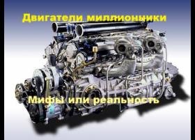 Как продлить ресурс двигателя
