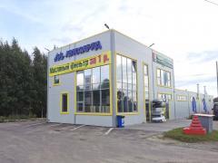 В Коми открылся новый магазин «СУПРОТЕК» с СТО