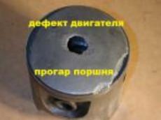 дефект двигателя. исправить