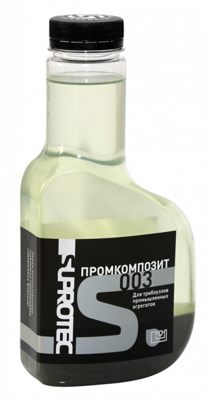 Промкомпозит 003