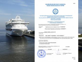 Suprotec в морских судах