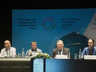 «СУПРОТЕК» на Международном инновационном форуме в Петербурге
