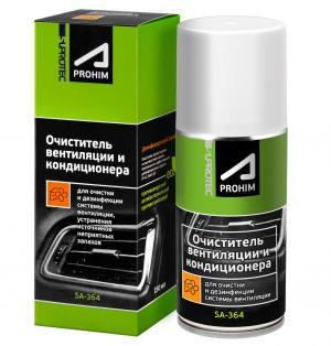Очиститель кондиционера и системы вентиляции автомобиля СУПРОТЕК
