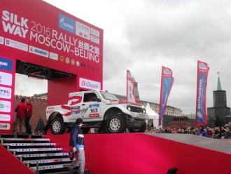 Экипажи Suprotec Racing стартовали на Красной площади