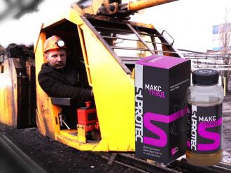 «МАКС ТНВД» испытали на подземном локомотиве