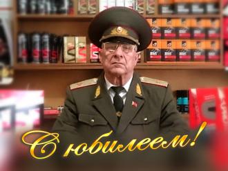 Поздравляем генерального дилера «СУПРОТЕК» Владислава Костюнина с юбилеем!