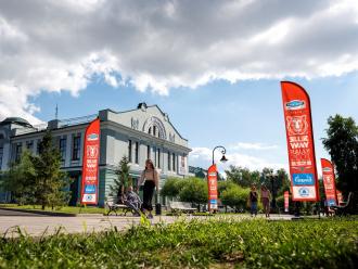 «Шёлковый путь 2021» стартовал в Омске