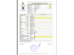 Протокол испытаний от 15.07.2019 г. №2020/2, Skoda Superb, масло Suprotec Atomium 5w30