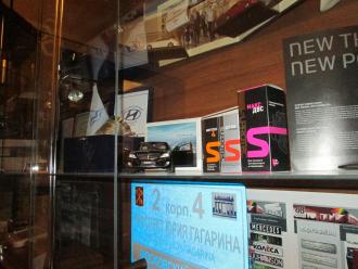 Продукция «Супротек» представлена в Торгово-промышленной палате СПб